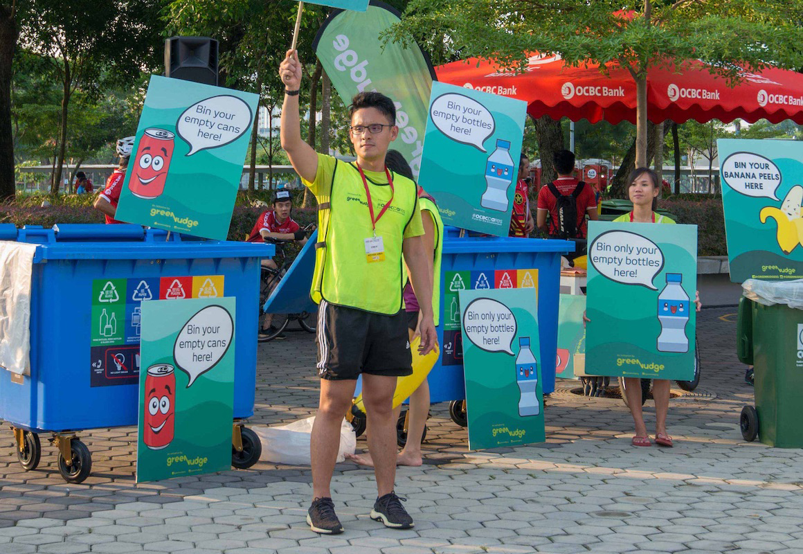 ocbccares-environment-fund